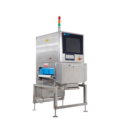 Multi-function X-ray Inspection Machine