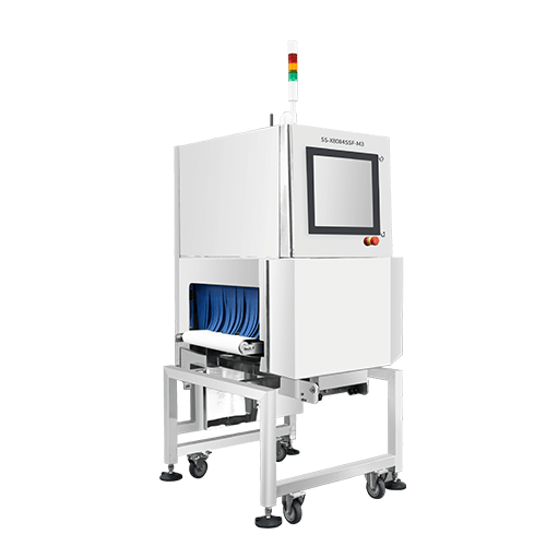 New Multi-functional AI X-ray Inspection Machine
