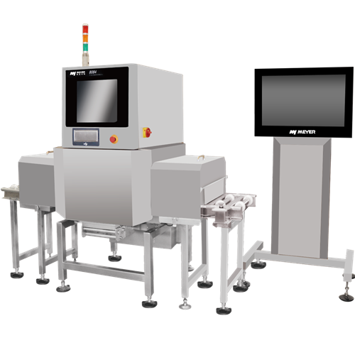 Ultra HD X-ray Inspection Machine